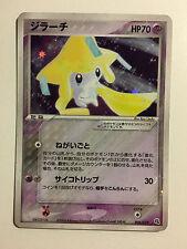 Pokemon Card / Carte Jirachi Holo 006/019