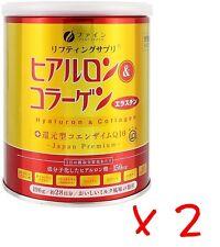 Fine hyaluron & collagen  reduced type COQ 10 cans milk flavor 196g ×2 Japan F/S