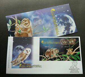 Nocturnal Animals Malaysia 2008 Owl Bird (imperf FDC) *glow in dark *unusual