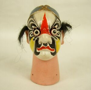 Vintage Chinese Clay Painted Glove Puppet Head - Move-able Eyes