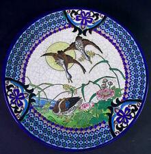 Keramik Teller - Wandteller LONGWY FRANCE -
