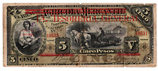 NICARAGUA  5 FIVE PESOS 1896 TESORERIA GENERAL OVERPRINT pA15a