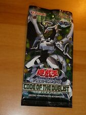 Yu-Gi-Oh BOOSTER PACK JAPANESE SEALED CARD CARTE CODE OF THE DUELIST UNOPENED X1