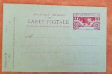 FRANCE ENTIER POSTAL 213 CP1. Exposition internationale arts decoratifs de PARIS