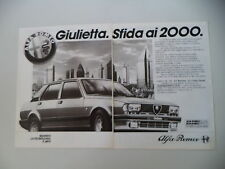 advertising Pubblicità 1984 ALFA ROMEO GIULIETTA 2.0