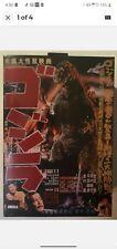 "1954 POSTER ART BOX GODZILLA Figure kaiju NEW 6"" Neca monster 12"" Head to Tail"