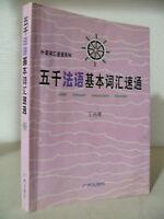 cours de langues asiatique CHINOIS éditions Guangzhou WANG VICTOR