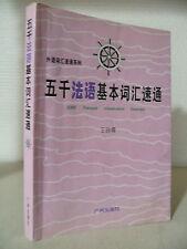 cours de las lenguas asiática CHINO ediciones Guangzhou WANG VICTOR