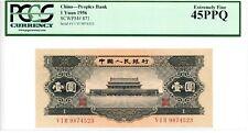 China . P-871 . 1 Yuan . 1956 . *Xf* . Pcgs 45 Ppq
