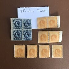 Mint Thailand stamps