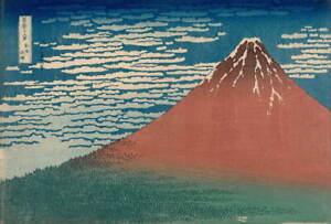 Katsushika Hokusai Fine Wind Clear Weather Red Fuji Poster Giclee Canvas Print