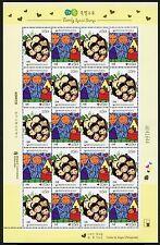 Korea Süd 2011 Familie Family Kinderzeichnungen Art 2814-2815 Kleinbogen MNH