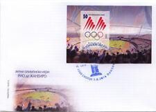 FDC MACEDONIA Block 32 Olympic Games RIO 2016