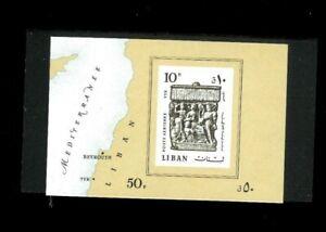 Libya SC# C555a Imperf Souvenir Sheet. Cat.22.50. Better Item