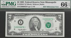 1995 $2 MINNEAPOLIS FED  9,999 ISSUED  PMGG 66 EPQ  ONLY 3 GRADED HIGHER L@@K NR