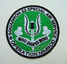 UK British Army B Squadron 22nd Special Air Service (Operation Nimrod) Patch