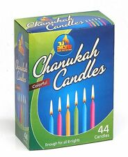 44 Coloured Chanuka Chanukah Hanukkah Candles Wax Lights - Box Menorah Judaica