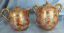 JAPONAIS SATSUMA mille fleur carafe & Pot