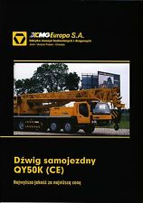 XCMG QY50K 2015 catalogue brochure mobile crane