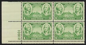#785 1c Army-Navy Issue, Plt Blk [21601 LL] Unused NH OG **ANY 4=FREE SHIPPING**
