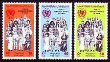 Yemen PDR 1971 ** Mi.112/14 UNICEF Kinder Children United Nations UNO