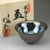 Japanese Sake cup Guinomi Ochoko Kiyomizu yaki ware Tenmoku Iris glaze F/S