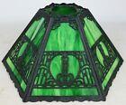Antique Arts   Crafts Green Slag Glass 6 Paneled Lamp Shade Metal Overlay Deco