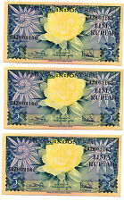 Indonesia 5rp  Banknote UNC 3pcs Running Number