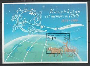 Kazakhstan 1999 Universal Postal Union UPU Anniversary MNH Block