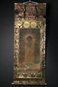 Antique Japanese Buddhist Hanging Scroll Kakejiku Amitabha on the Clouds