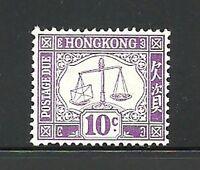 Album Treasures Hong Kong Scott # J10  10c Scales Postage Due Mint Never Hinged