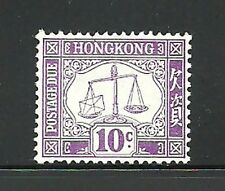 Album Treasures Hong Kong Scott # J10  10c Scales Postage Due Mint Never Hinged