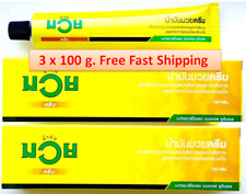 3x 100g Namman Muay Thai Boxing Cream Analgesic Massage Balm Relief Muscle Pain