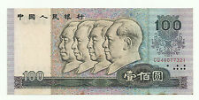 "CHINA  *SCARCE/RARE*   Renminbi 100 Yuan 1980  CQ_46077321 ""EF"""