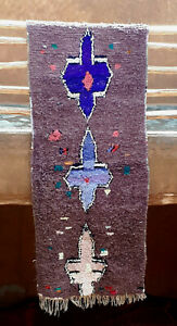 Moroccan boucherouite rag rug 244 x 99 cm