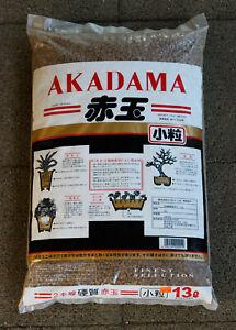 Hard 100% Akadama Japanese bonsai  soil Small (3 to 4mm )  20Lb, 13Liter