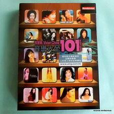 Vivian Chow 101 Best [5CD+DVD/Box Set]Hong Kong Leon Lai 周慧敏 音樂大全 感情的分禮 流言 最愛 假裝