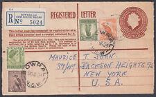 1954 Australia uprated Registered Stationery Envelope, Bowral to New York, USA