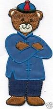 Teddy Bear Chinese Traditional Male Outfit Embroidery Patch