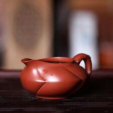 Yixing Zisha Branche en forme de cha pichet de service de thé Hai 230ml