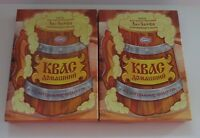 Kvas / Kvass / Kwas Russian Bread drink / 100% natural / SET for making at home