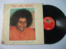 Classic Bengali Songs Sathya Sai Vandana 33 RPM LP Vinyl Record