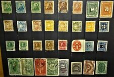 World Wide Stamps / Canada Bill Stamps & Back of Book for your Collection !