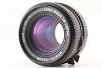 [As-Is] Mamiya Sekor C 80mm F/2.8 N Lens for M645 1000S Super Pro TL From JAPAN