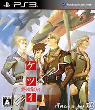 Used PS3 Ketsui Kizuna Jigoku Tachi EXTRA Limited Edition Japan import
