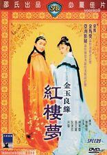The Dream of the Red Chamber DVD (1977) Movie English Sub Region 0 Brigitte Lin