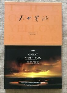 The Great Yellow River Conservancy Press Illustrated Slipcase Chinese Waterway