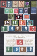 GERMANY - COMPLETE YEAR 1959 MINT NEVER HINGED