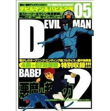 DEVIL MAN & BABEL  OP ED theme songs & analytics art book w/CD
