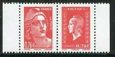 STAMP / TIMBRE FRANCE NEUF MARIANNE DE LA LIBERATION DULAC GANDON N° P4991 **